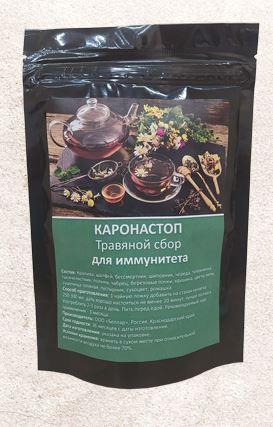 Польза травяных чаев для женского организма
